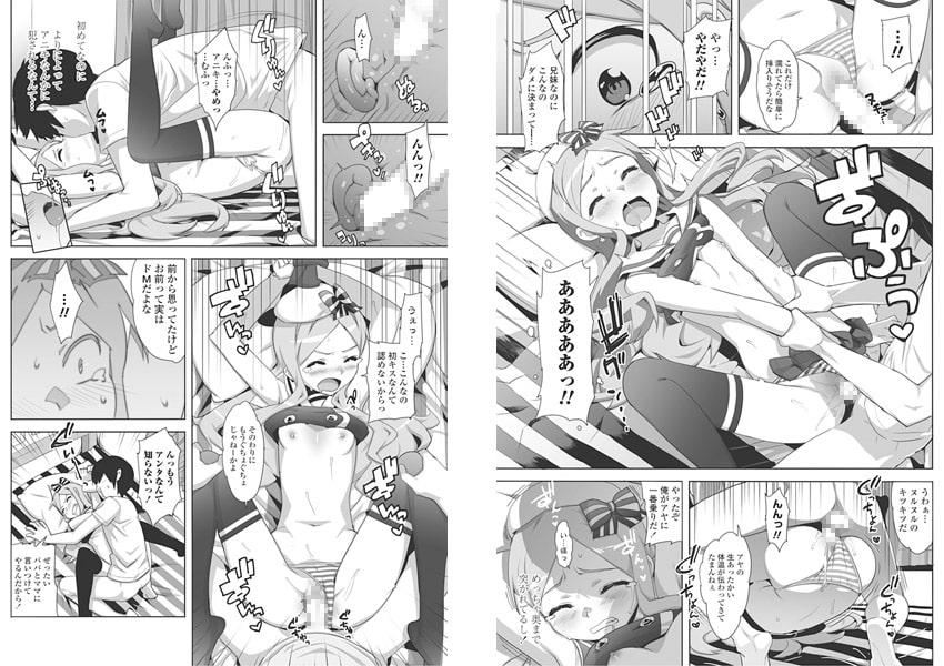 COMICペンギンクラブ山賊版2017年2月号