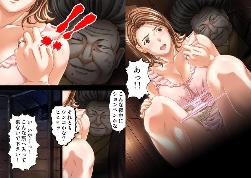 種憑け村~捧げられた裸女の性祭~7