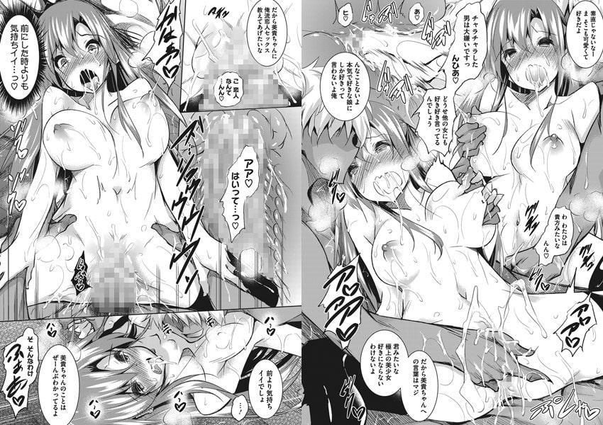 コミックメガストアα 2016年11月号