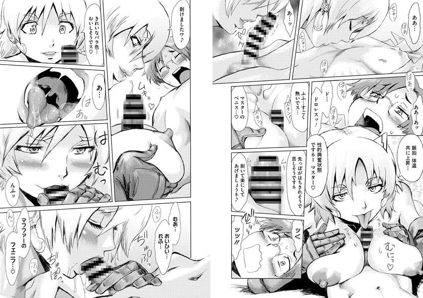 コミックメガストアDEEP Vol.003