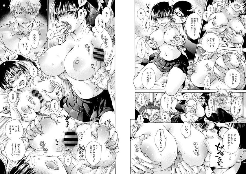 コミックメガストアDEEP Vol.004