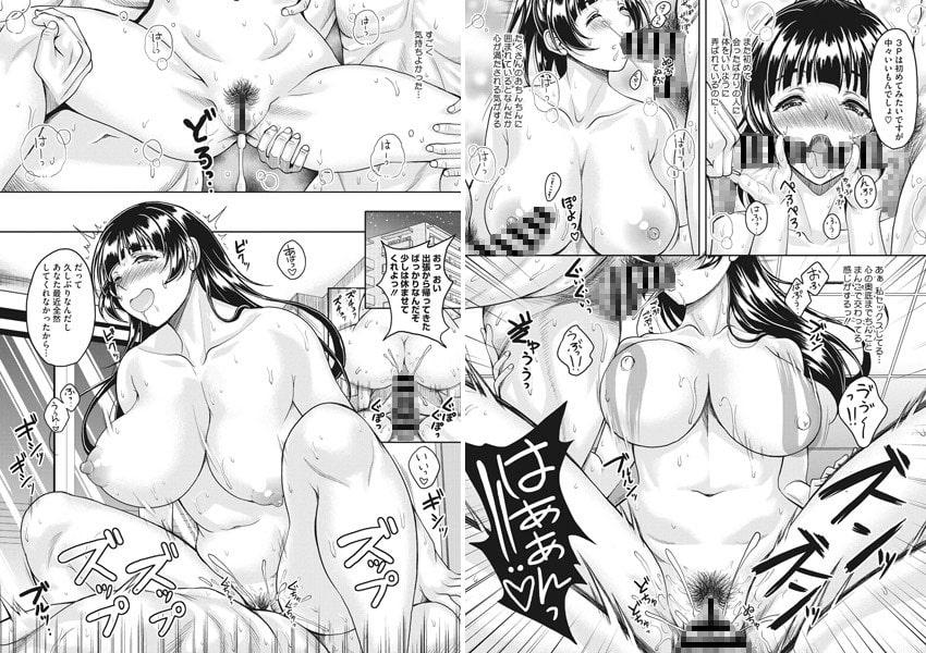 コミックメガストアDEEP Vol.005