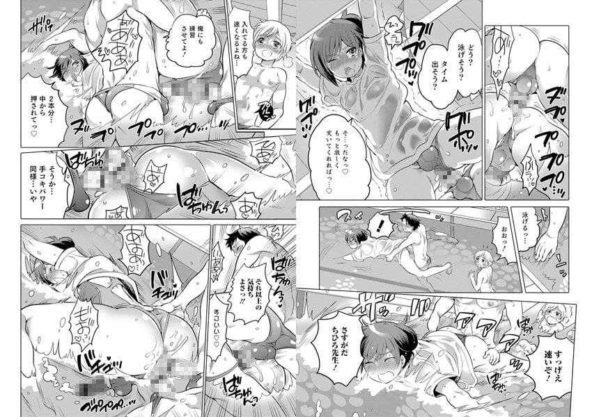 オトコのコHEAVEN Vol.29 夏の濡れ透け・男の娘水着