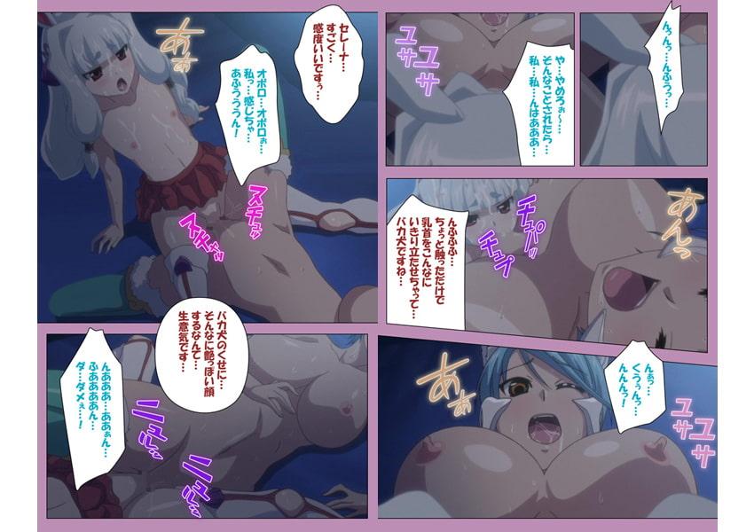 【フルカラー成人版】悪の女幹部 第4巻