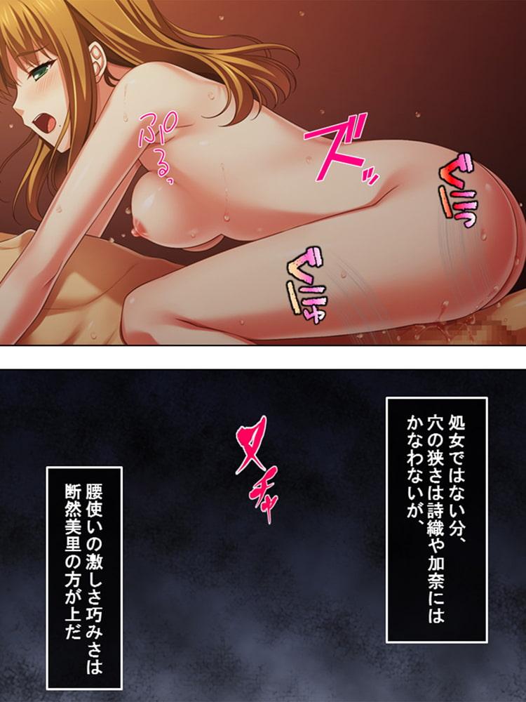 義娘の身体を味比べ ~妻に言えない淫靡な関係~ 第2巻