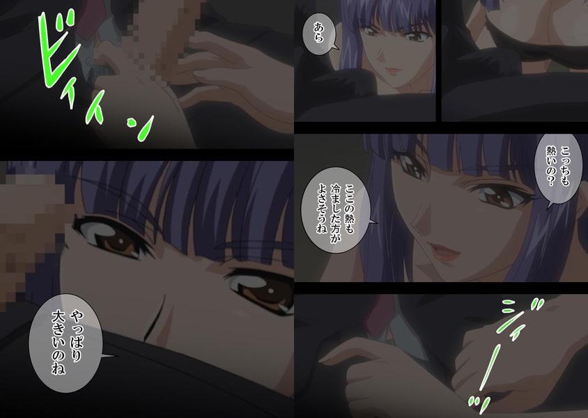 【フルカラーコミック】妻とママとボイン 第2話