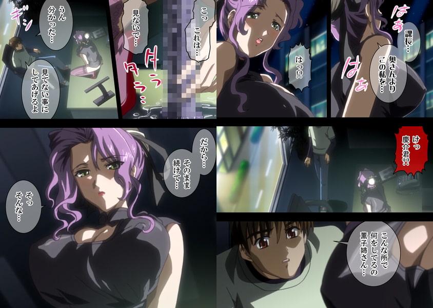 【フルカラーコミック】姉とボイン 第6話