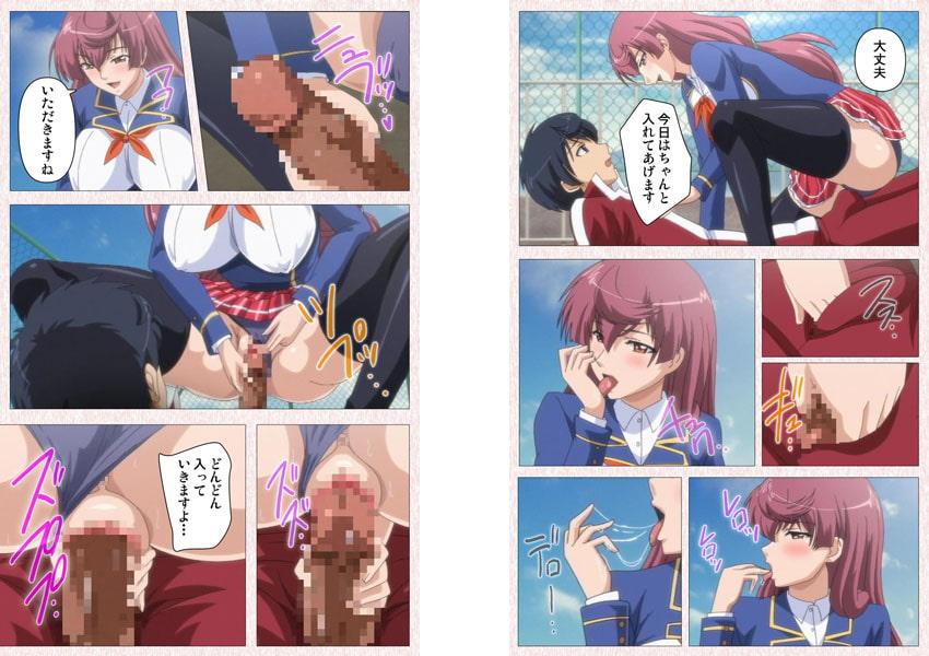 【フルカラー成人版】すぽコン! 上巻 アスリートボディのゆ・う・わ・くv