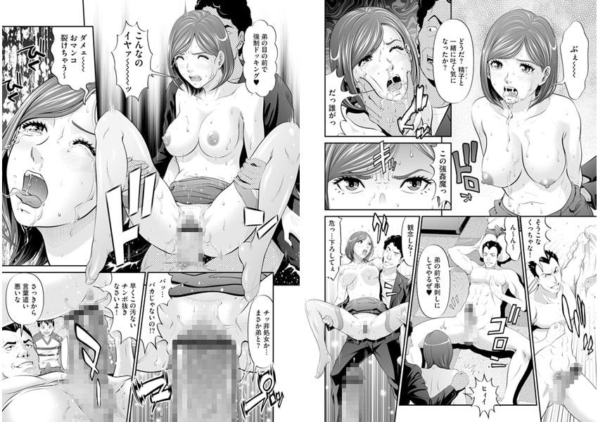 マガジンサイベリア Vol.096