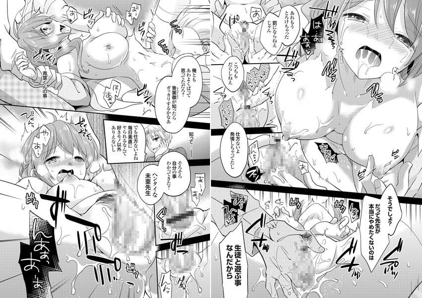 コミックグレープ Vol.36