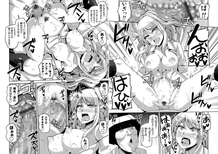 コミックグレープ Vol.37