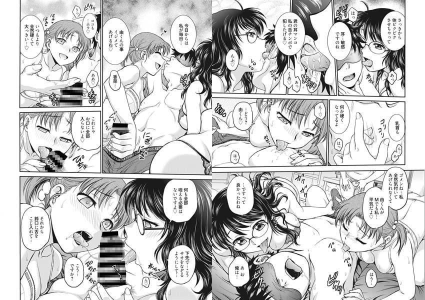 web漫画ばんがいち Vol.003