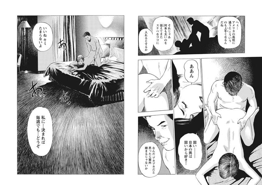 巧みな女はベッドで侍る~イかされてあげる~