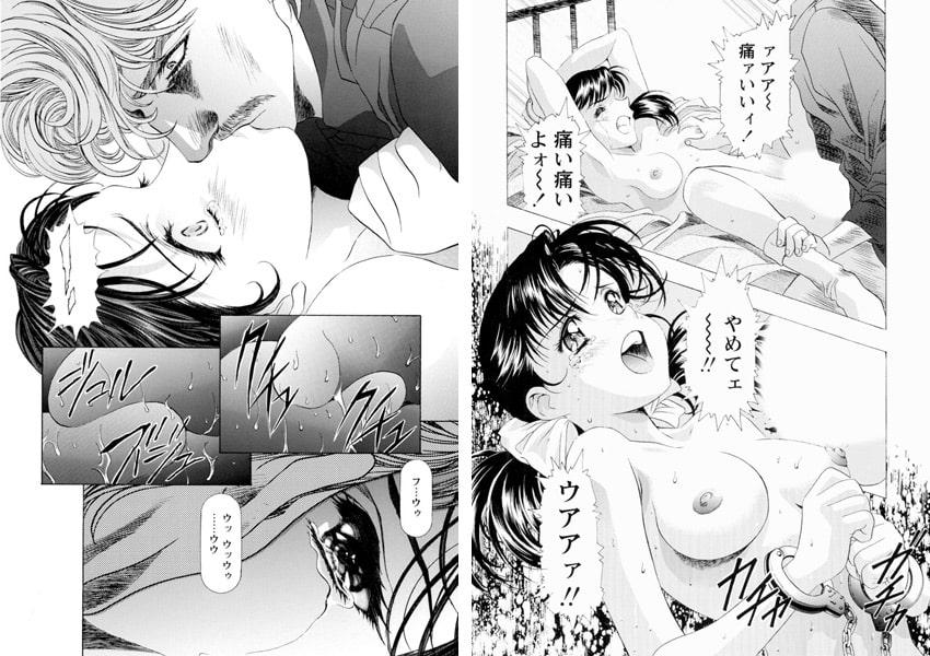 モノクローム 地下女優早苗~哀しみの艶技~ 1巻