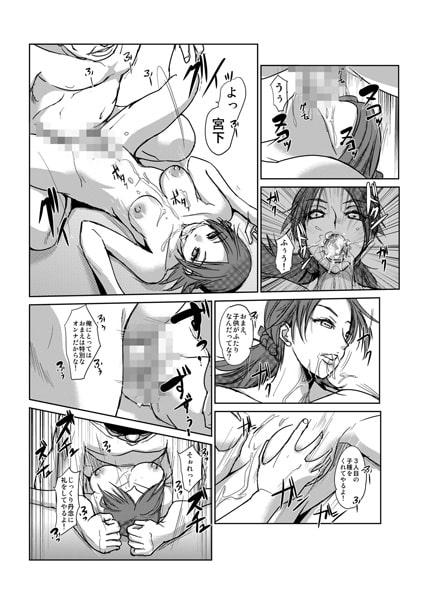 性裁時姦~生意気なJK、JD、人妻に強制●出し!! 6巻