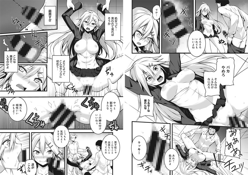 アナンガ・ランガ Vol.22【フルエディション】