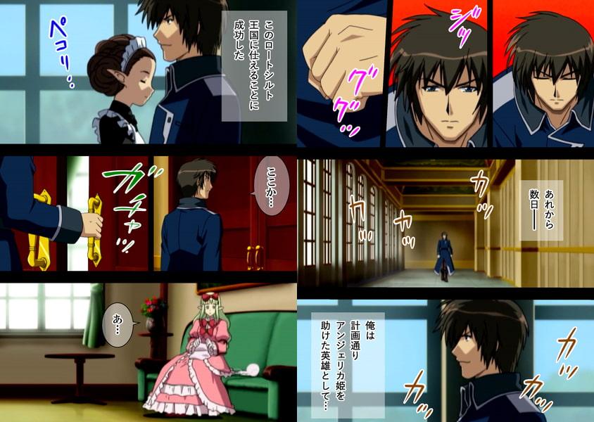 【フルカラーコミック】姫騎士アンジェリカ 第2話