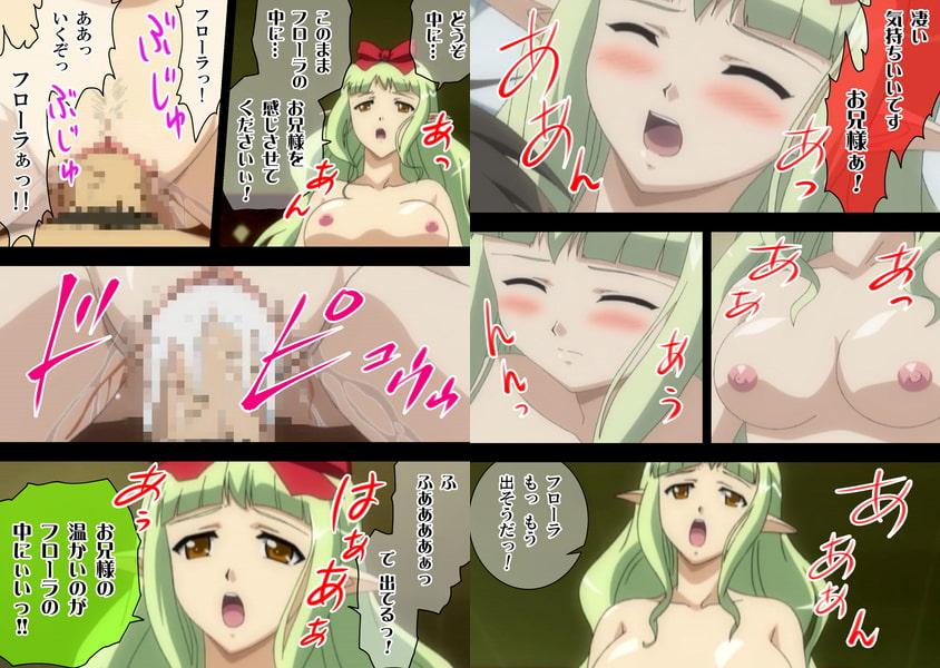 【フルカラーコミック】姫騎士アンジェリカ 第3話
