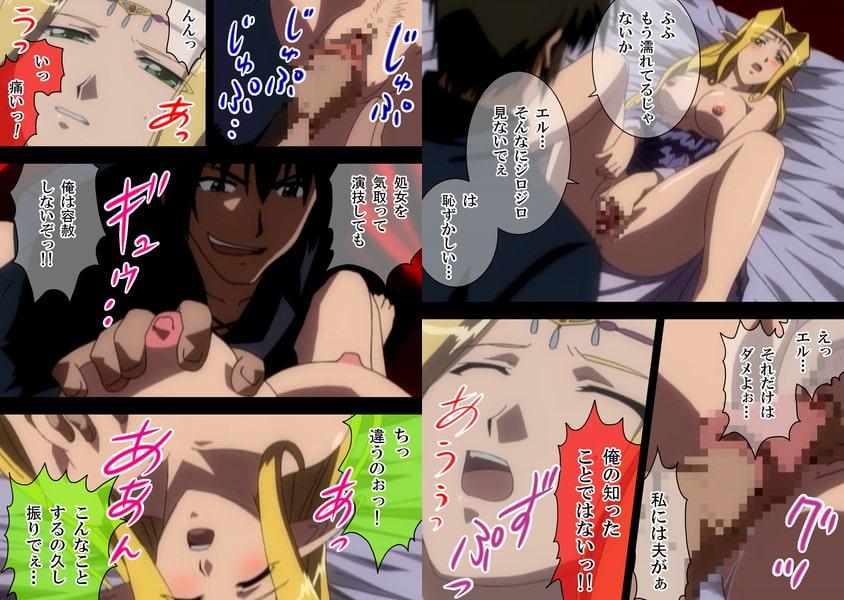 【フルカラーコミック】姫騎士アンジェリカ 第4話