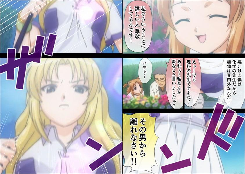 【フルカラーコミック】放課後 ~濡れた制服~ 第5話