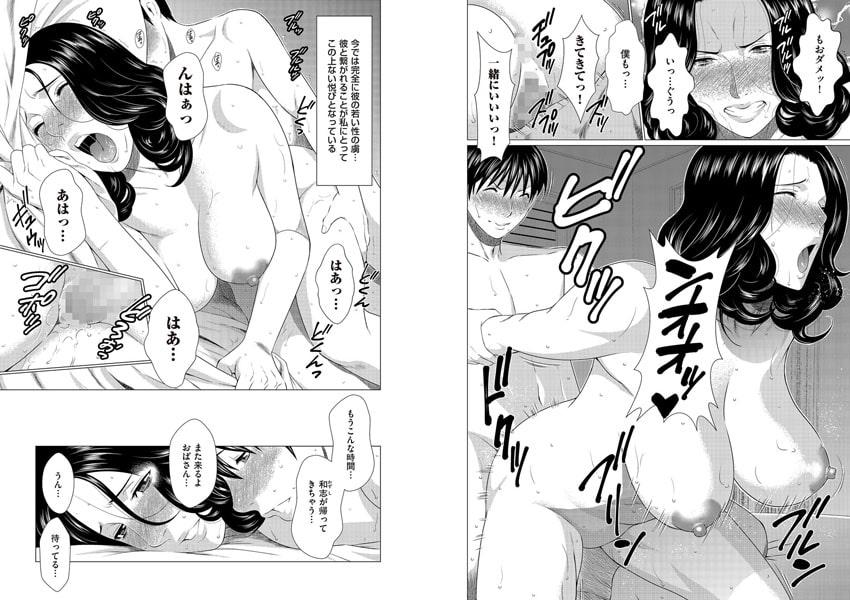 comicクリベロン DUMA Vol.01