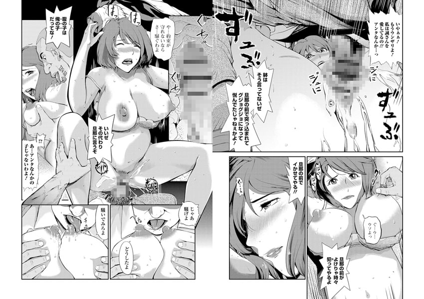 Webコミックトウテツ Vol.14