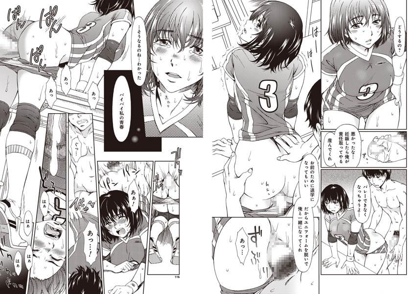 YOUNGキュン! vol.1