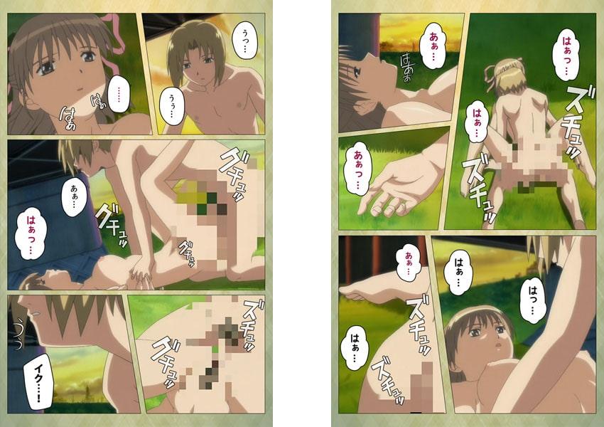 【フルカラー成人版】新体操(真) etude.1 Complete版