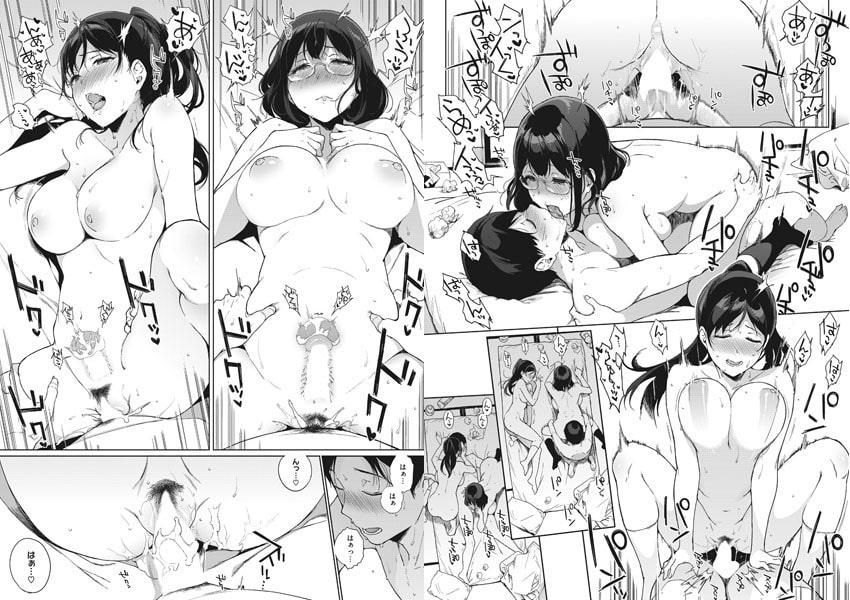 コミックホットミルク 2017年04月号