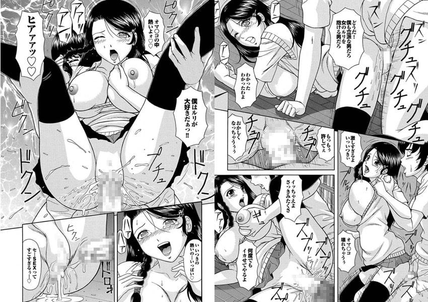 マジメな彼女の絶対ヒトに言えない(!?)エッチなコンプレックス