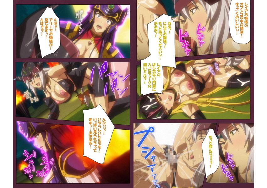 【フルカラー成人版】戦乙女ヴァルキリーG 第4巻