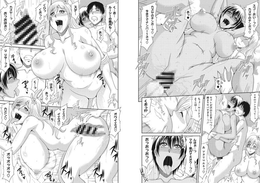 超乳祭(ちょうにゅうさい)