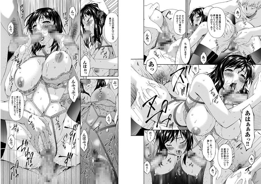 コミックマグナム Vol.31