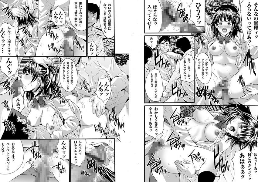 コミックマグナム Vol.33