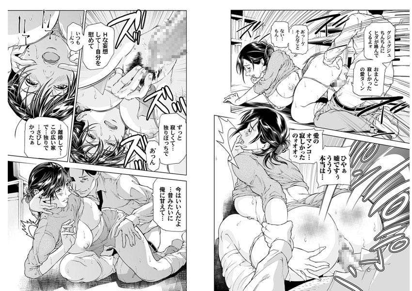 コミックマグナム Vol.34
