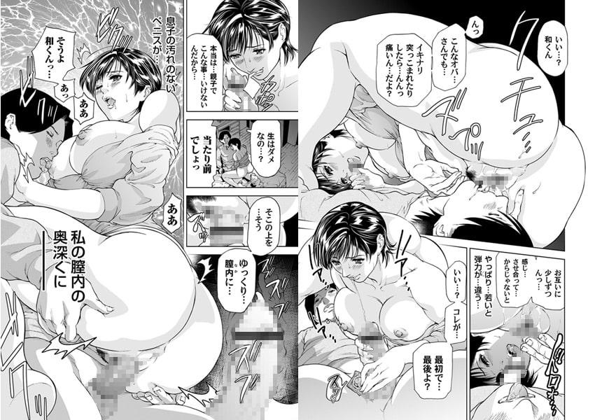 コミックマグナム Vol.38
