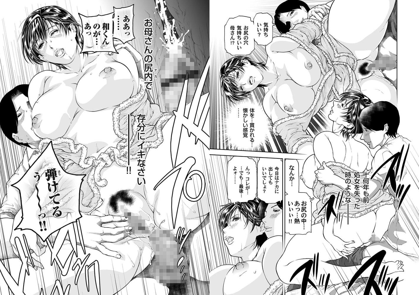 コミックマグナム Vol.39