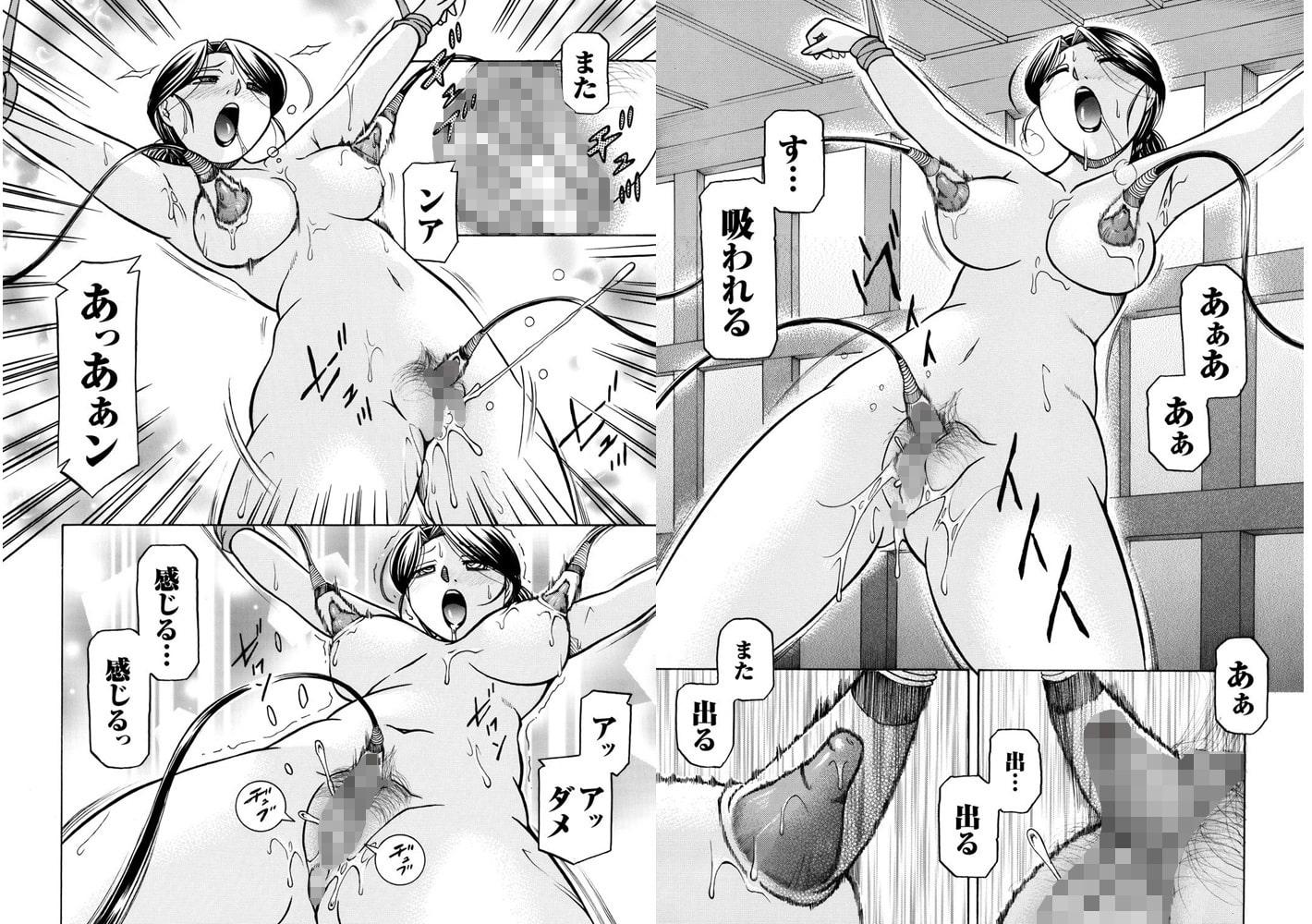 コミックマグナム Vol.45