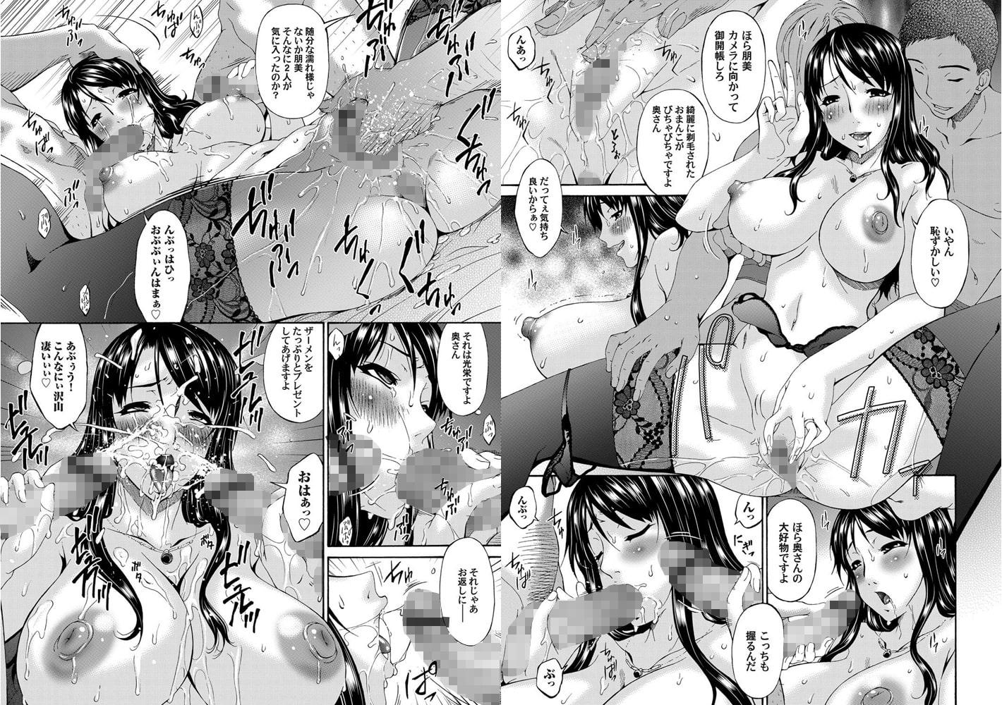 コミックマグナム Vol.46