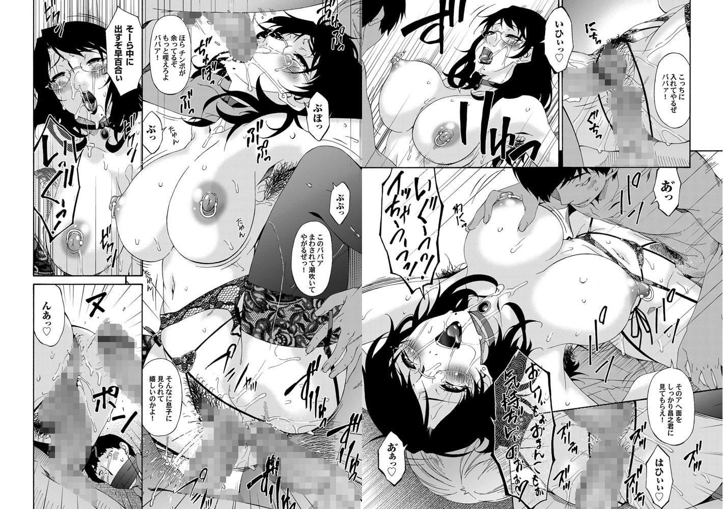 コミックマグナム Vol.62