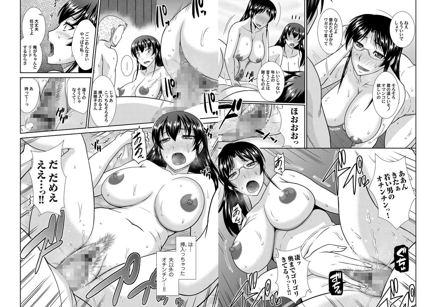 コミックマグナム Vol.63