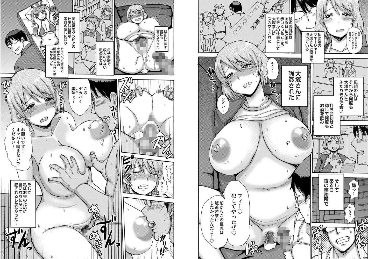 コミックマグナム Vol.66