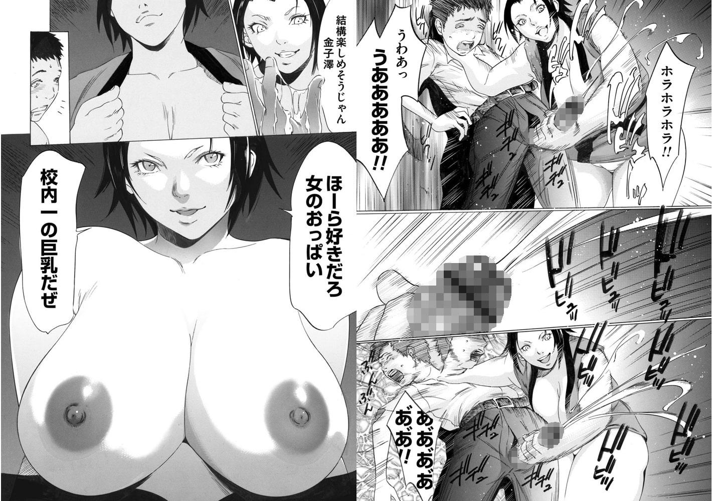 コミックマグナム Vol.67