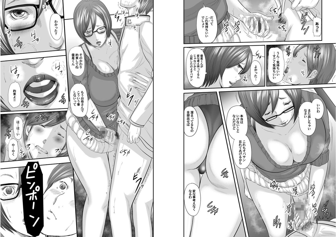 コミックマグナム Vol.70