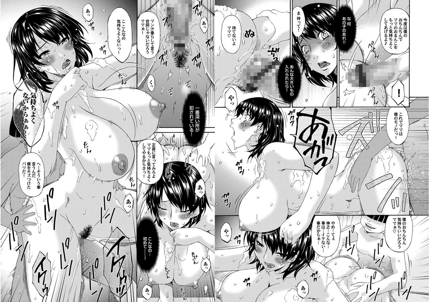 コミックマグナム Vol.71