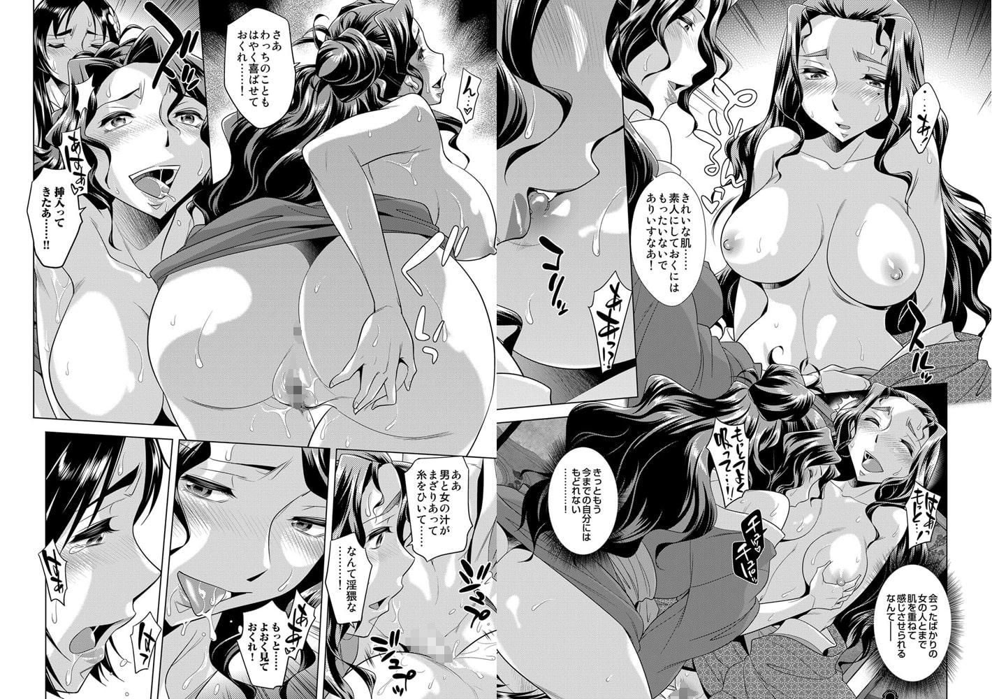 コミックマグナム Vol.73
