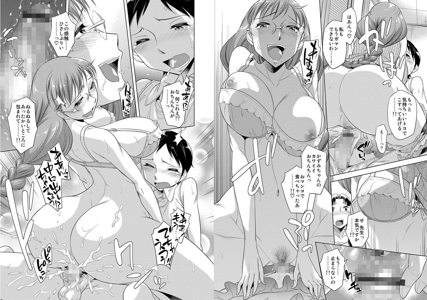 コミックマグナム Vol.77