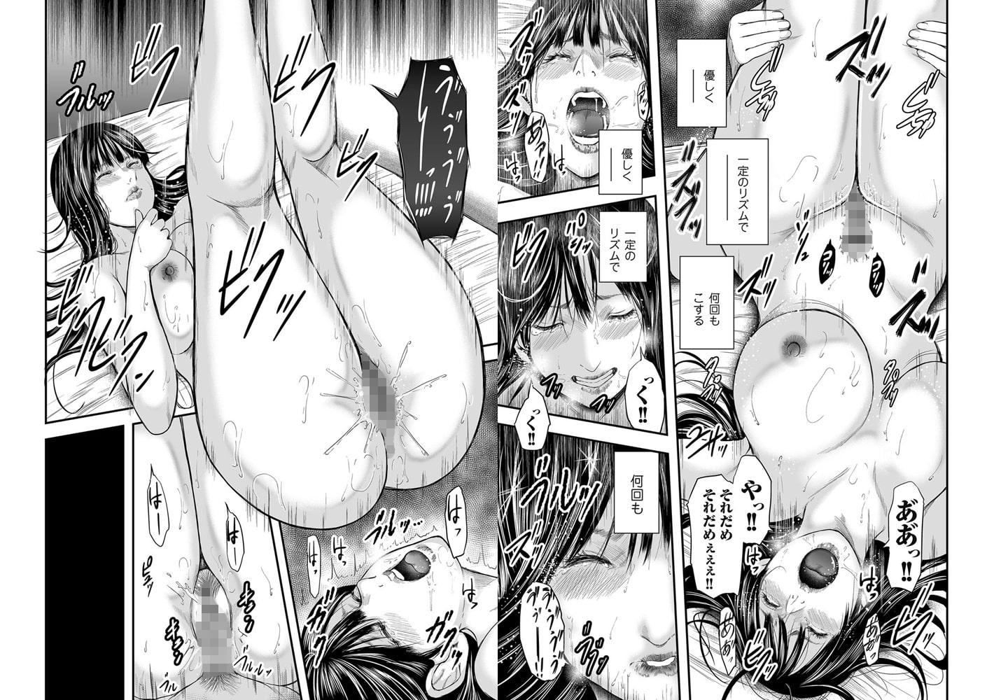 コミックマグナム Vol.86