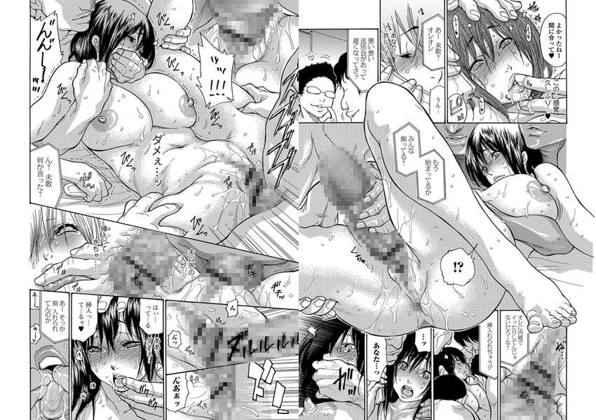Webコミックトウテツ Vol.15