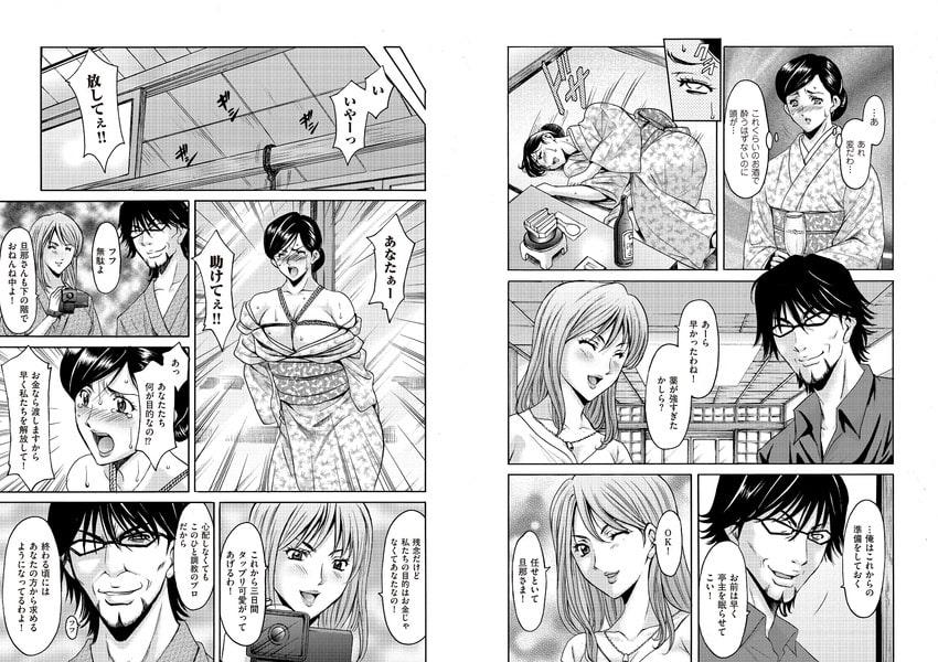 comicクリベロン DUMA Vol.02